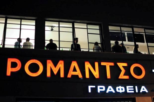 Romantso2