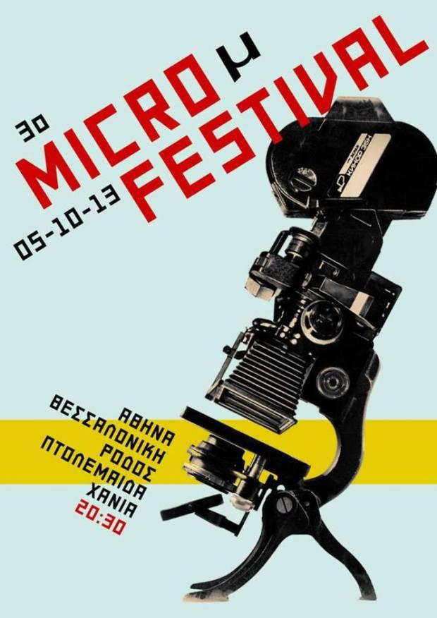 MicroFestival1