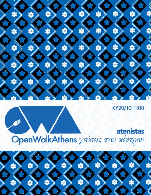 OpenWalk1