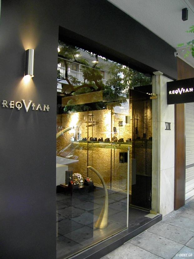 Reqvian12